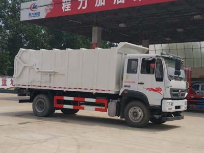 ساينو تراك نوع ضغط شاحنة لجمع القمامة لرسو السفن