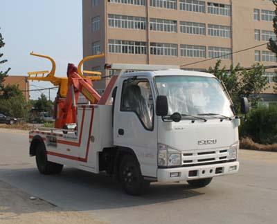 Qingling Isuzu Tow Crane Siamese Wrecker