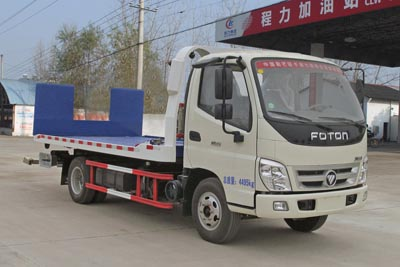 Foton Aoling Blue One-to-Two Wrecker