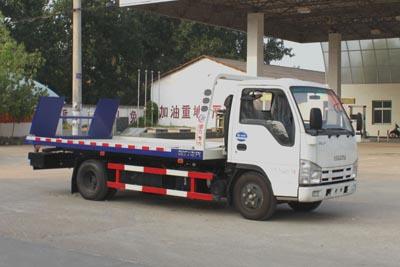 Qingling Isuzu marque bleue un pour deux camion dépanneuse