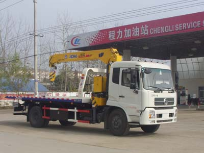 Camion dépanneuse Dongfeng (CLW5122TQZD5)