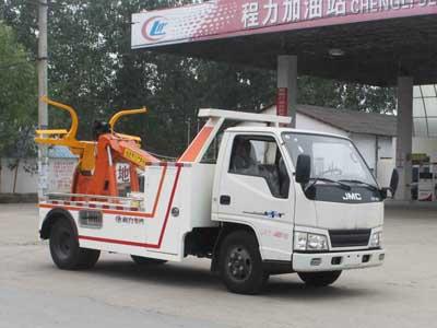 Синий грузовик-вредитель JMC
