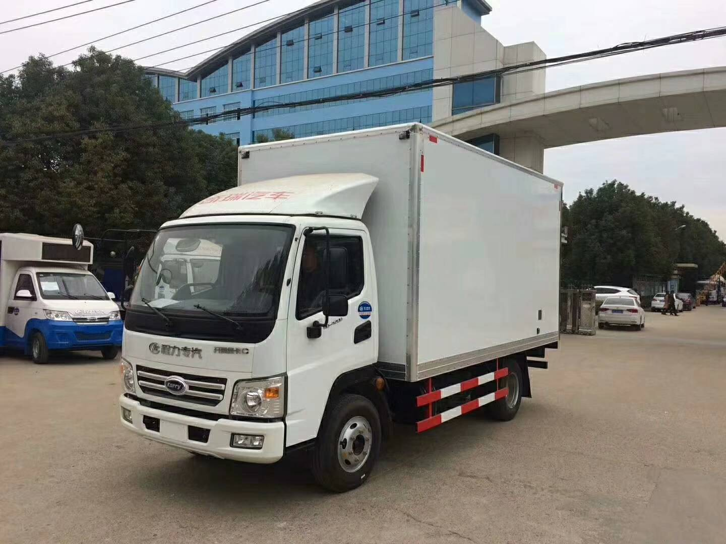 Karry Green Card Blue Brand SQR5042XLCH02D Refrigerated Truck